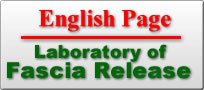 Laboratory of Fascia Release