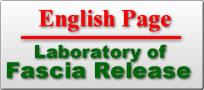 Laboratory of Fascia Release